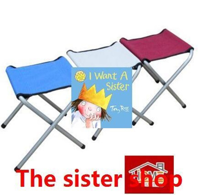 Qoo10 Folding Stool Mazar Double Outdoor Chairs Lounge Chair Fis Furniture Deco