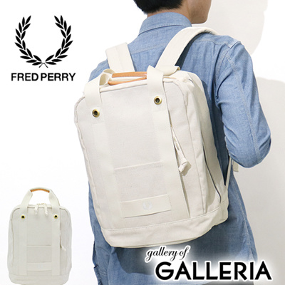 Fred Perry White Shoes Philippines