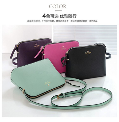 6b20359f516 【FREE 100 QPOINT】Ready Stock Trendy Office Ladies Casual Sling Bag / Outing  / Dinner Bag / Handbag
