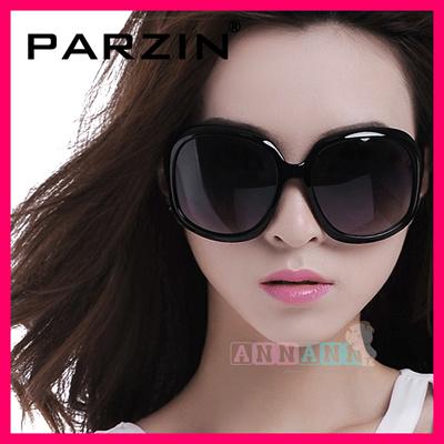7e882e2b28c ... Big Frame Sunglasses Women Designer Ladies Glasses For FemaleEyewear  UV400  good service 4bbb8 ccfac ☆FREE Bag+Cloth☆Anti UAV UV 400 Women Female  ...