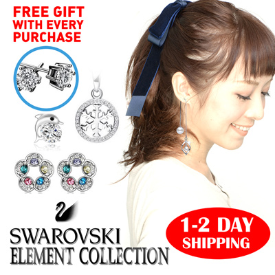 Free Earring Gift Box Necklace Bracelet Earrings Jewellery Swarovski Element Crystal Diamond Ring