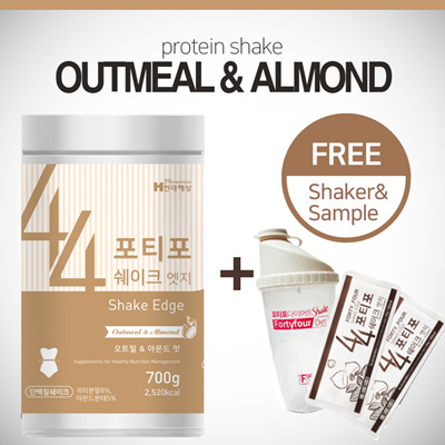 Free Shaker Sample Fortyfour Diet Protein Shake Outmeal Almond Weight Loss Protein Bulk