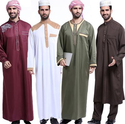 Qoo10 Free Shipping Muslimah Hari Raya Muslim Muslimah Jubah Men