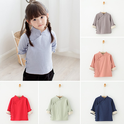 3fe2d47ec6831 Free shipping,Hot sale child clothing baby boy girl,chinese t shirt, three  quarter t shirt,Fashion,S