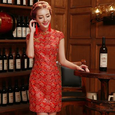 f2bef9447835b Free shipping New Wedding Dress traditional cheongsam Lady Evening Dress  Cheongsam chinese wedding dresses Qipao /formal dress/red dress