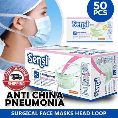 Qoo10 - [Free Shipping] Sensi Headloop Mask 50pcs_Rubber ...