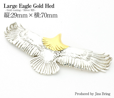 \ Free Shipping / Silver 925 Material 【Eagle pendant in down payment】 Width  of about 70 mm Eagle / Eagle Parts Feather Necklace Production Handmade