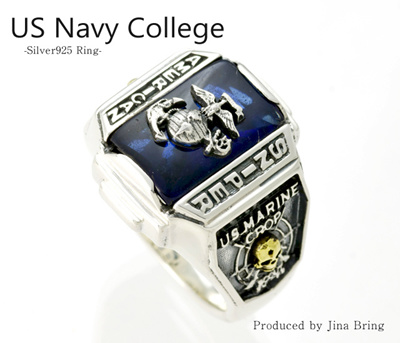 Free Shipping 【USA USMC】 US Marine Corps Military Ring College Ring Silver  Ring Eagle Earth 925 Silver Brass Ring Ring Men's Women's