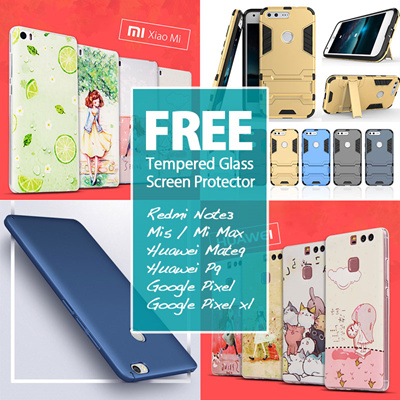 [ Free Tempered Glass Screen Protector ] 3D (Relief) Soft TPU Cases / Silky