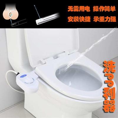 Brilliant Fresh Water Spray Non Electric Mechanical Bidet Toilet Seat Attachment Machost Co Dining Chair Design Ideas Machostcouk