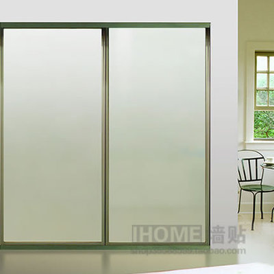 Frosted glass film window glass window sticker paper BL010 bathroom door