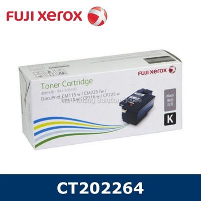 FUJI Xerox[Original] CT202264 - Fuji Xerox Black Toner for DocuPrint  CM115w/CM225fw/CP115w/CP116w/CP225w
