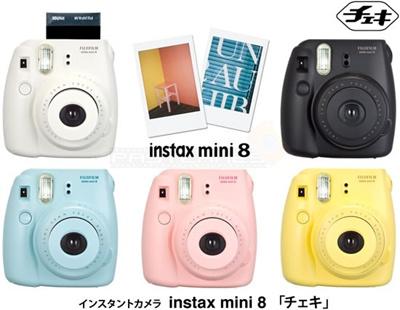 Qoo10 - ☺ Fujifilm Instax Mini 8 Polaroid Instant Camera ...