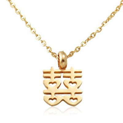 Qoo10 funrun womens stainless steel double happiness hi word funrun womens stainless steel double happiness hi word pendant necklacechinese symbol aloadofball Choice Image