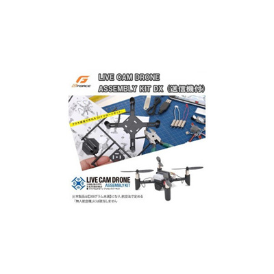 G - FORCE GeForce LIVE CAM DRONE ASSEMBLY KIT DX (with transmitter) GB390  DIY Drone kit