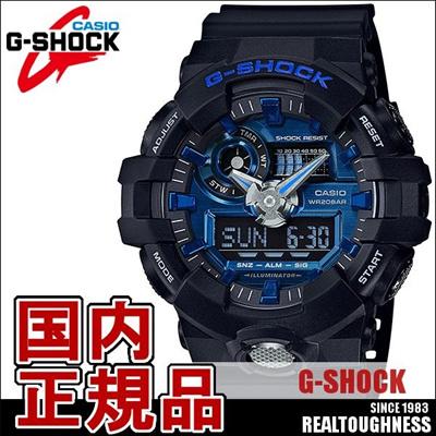 ff3f5eda7 Qoo10 - CASIO G-SHOCK G-shock men s wristwatch GA-710-1A 2JF garish ...