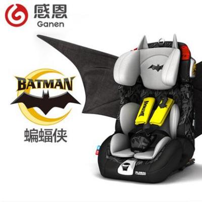 Ganen Child Car Seat Free Shipping Superman Batman Wonder Woman Isofix 9