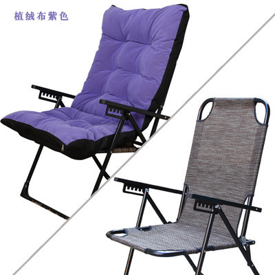 Strange Garden Sofa Outdoor Furniture Lounge Chair Lazy Couch Outdoor Portable Aluminum Folding Beach Chairs Interior Design Ideas Pimpapslepicentreinfo