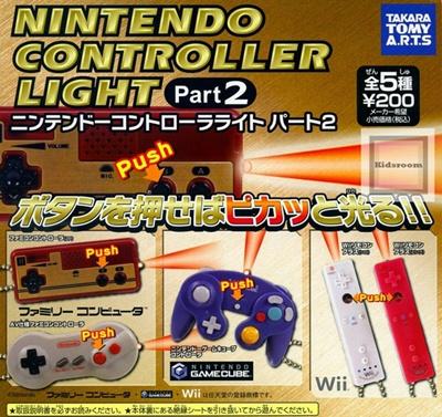 Qoo10 - Gashapons: Nintendo Controller Light Part2 Full set