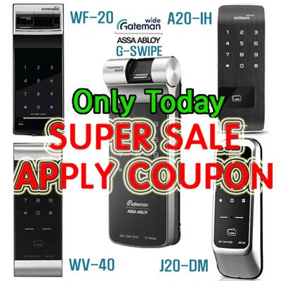 Gateman12$ Gateman IREVO /F20/G-swipe/WK-20/WV40/J20-DM/G-touch/digital  door lock dead bolt type hook type