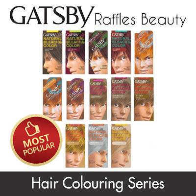 Qoo10 - Gatsy Hair Color : Hair Care