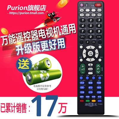 General Samsung universal remote control LCD TV Haier Skyworth, TCL  CHANGHONG, KONKA, Hisense LG sha