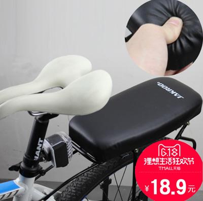 Genuine Cushion After Czech Mountain Bike Rear Seat Cushion Padded Seat Pad With Long Board Shelves