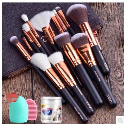 Qoo10 German Zoeva 15 Brush Set Makeup Brush Bag Starter