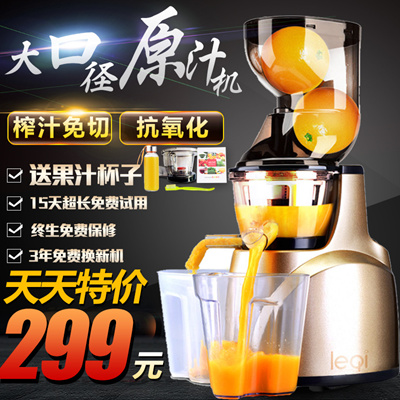 Germany imports wife juice machine of large diameter low-speed juicer  household multi-purpose slow e