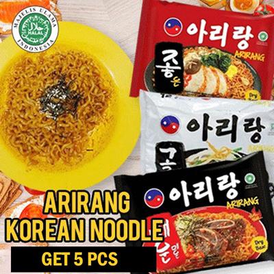 Qoo10 Get 5 Mie Korea Halal Arirang Aja Mie Pedas Korea Arirang