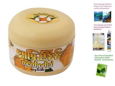 Gift Set :2SPX Thanakha 140g Shwe Pyi Nann Natural Whitening