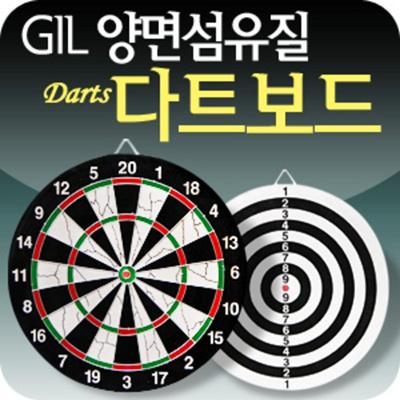 [GIL] 17 Inch Fiber Both Sides Dart Board With 6 Darts/Leisure Sports