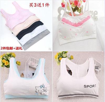 af3ef48832 Qoo10 - Girl cotton bra puberty girls underwear bra underwear vest junior  seco...   Underwear   Sock.