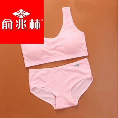 3cf61f52b6 Qoo10 - Girls bra underwear vest cotton suit during the development of  student...   Underwear   Sock.