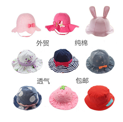 c62f3498319 Qoo10 - Girls cotton bucket Hat baby skin hats children s spring summer autumn...    Kids Fashion