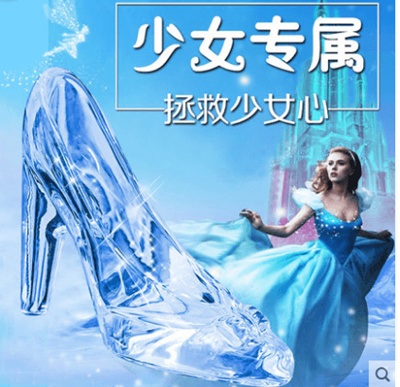 Girls Crystal Shoes Decoration 18 Year Old Female Adult Birthday Gift Valentines Day Send