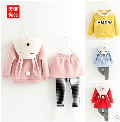 45e9db76c Qoo10 - Girls fall and winter clothes 2016 new childrens childrens ...