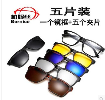 048cad8c5cc Qoo10 - glasses Sunglasses Mens and womens five-piece magnetic suction  mirro...   Fashion Accessor.