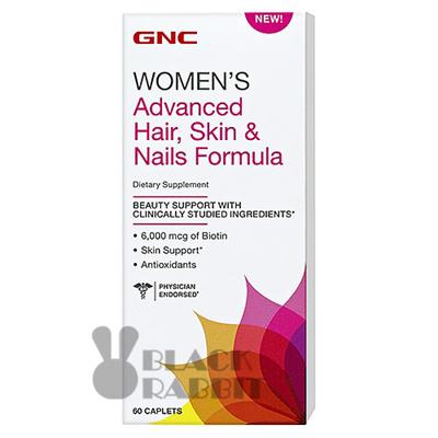 Hair Skin Nail Care Gnc Womens Advanced Nails Formula Exp