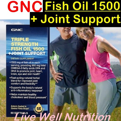 Qoo10 gnc triple strength fish oil 1500 joint support for Gnc triple strength fish oil 1500