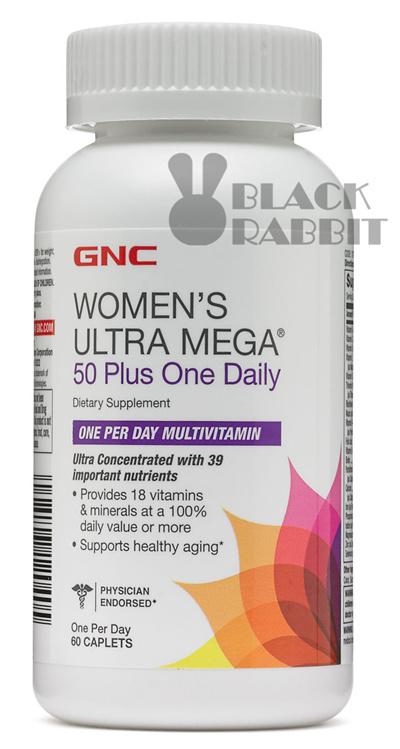 qoo10   gnc ultra mega diet amp wellness