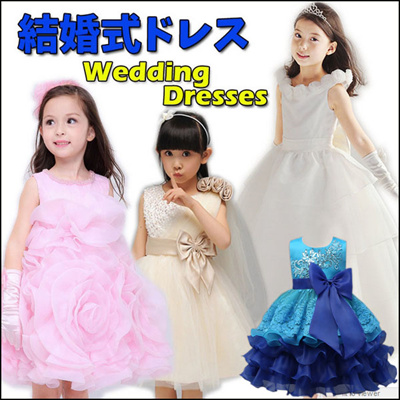 127d2c6e0 Qoo10 - Child wedding dress girl formal presentation princess dress ...