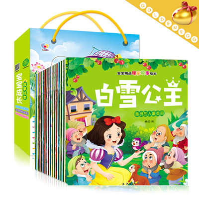 Golden EggChildren book▶Kids story book◀ Good quality paper/ Chinese book/  comic story book/ Chinese Picture Book/ Story book/ 20 books