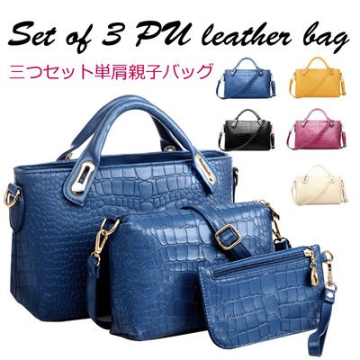 Qoo10 - Set of 3 ▷Crocodile Pattern PU Leather Bags for Women◁GBB ... 61dad41ee6710