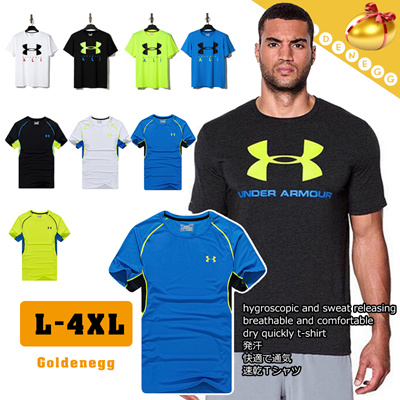 ▷UNDER ARMOUR Short Sleeve Sports Shirts for Men◁ Breathable n Quick Dry  Material  b2dc3cd262