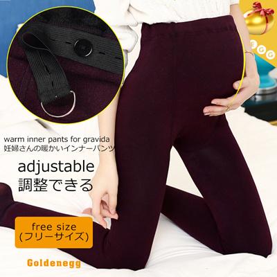 4ea95292e7d1c ◇Winter Thicken Warm Leggings-Fur Pants◇For man n woman n For pregnant