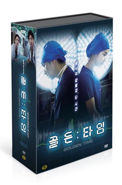 Golden Time DVD : Premium Edition (Korea MBC Drama) 9 Disc + Calendar + Gift