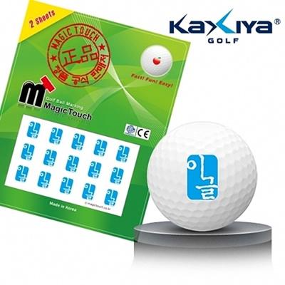 Qoo10 Golf Ball Stickers Magic Touch Eagle Sports