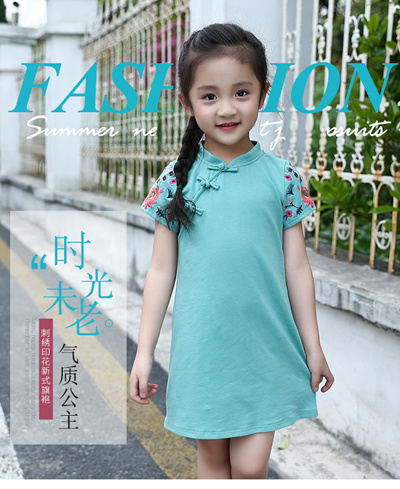 f3e73fcb GOOD Chinese New Year Clothes/Girl T shirt/kids top/children Clothing/