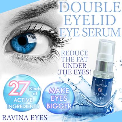 e2394830a88 Ravina Eyes Double Eyelid Eye Essence※MAKE YOUR EYE BIGGER AND SHINNY※ Made  in